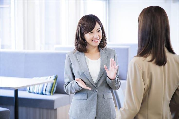コミュニケーション能力がある女性