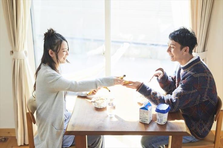 理想の結婚生活