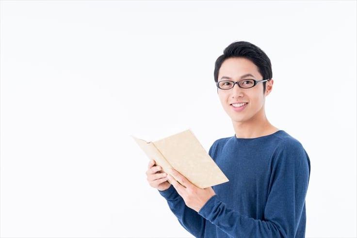 読書好きな男性の特徴