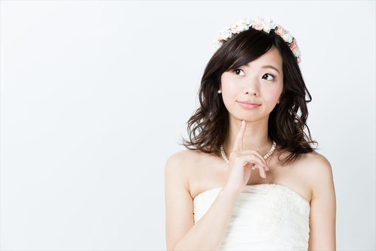 結婚相手に求めること10選