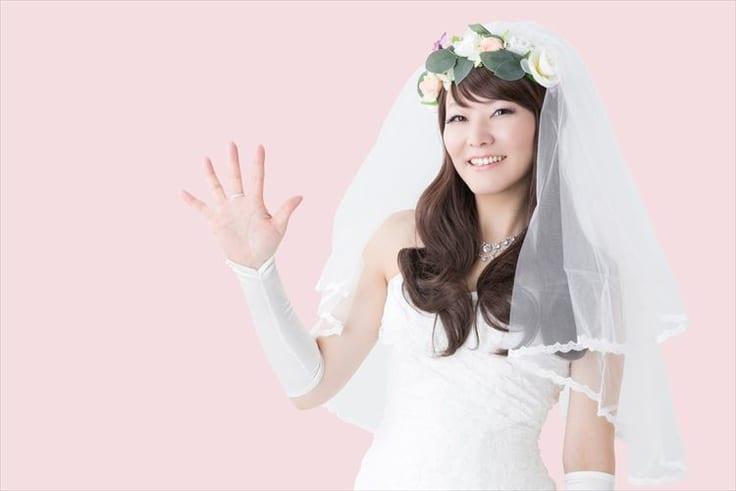 結婚における第一条件ベスト5