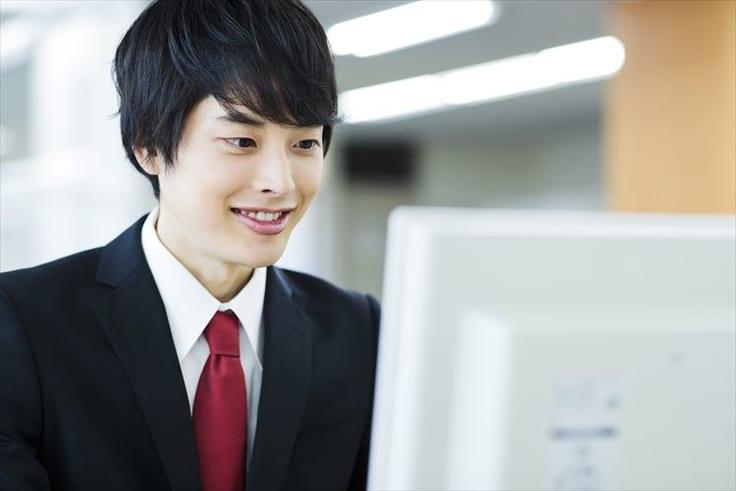 塩顔俳優30選について