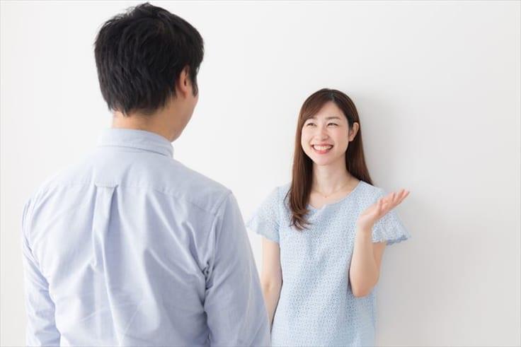 父親の話題が多い女性