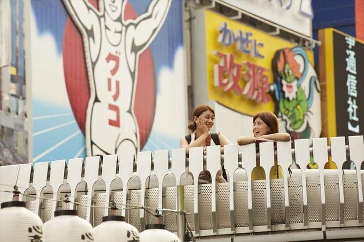 大阪の街コン