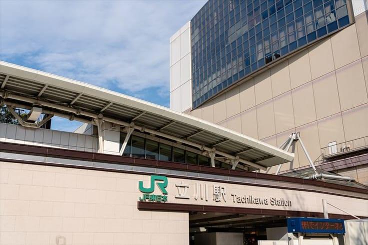 立川市の出会いスポット3選!地元に住んでる私がマイナーなところも解説します!について