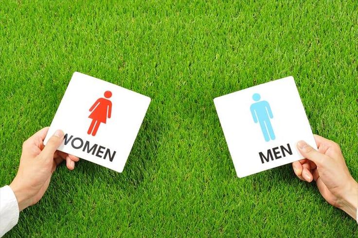 男性と女性の違い