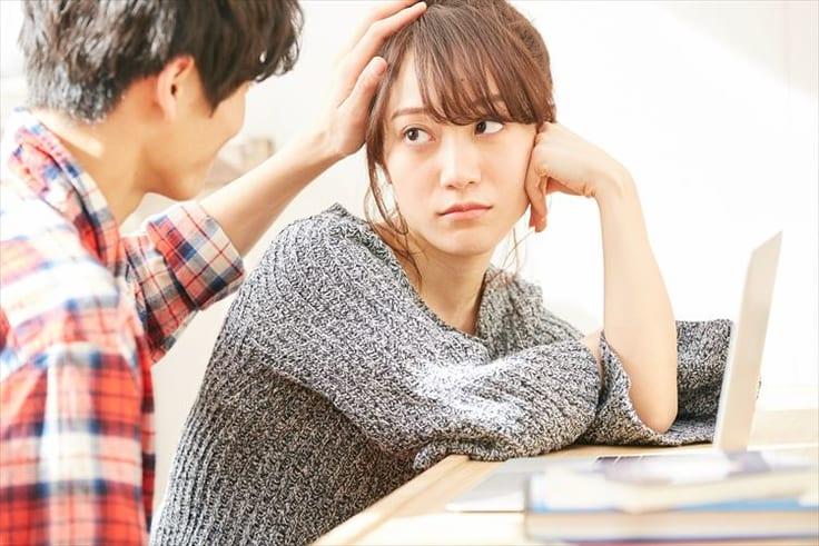 依存体質と思われがちな行動12選!そう思われないでかっこいい女性と思われる方法と男性へのアプローチの仕方とは?について