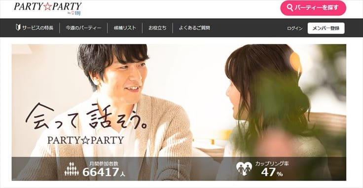PARTY☆PARTYの写真