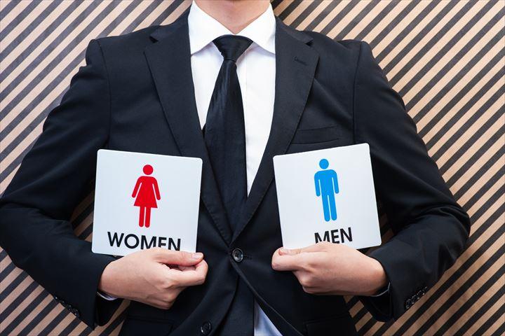 男と女の違い