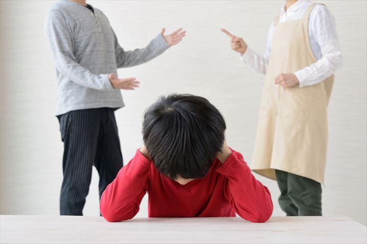 夫婦喧嘩が子供に与える影響