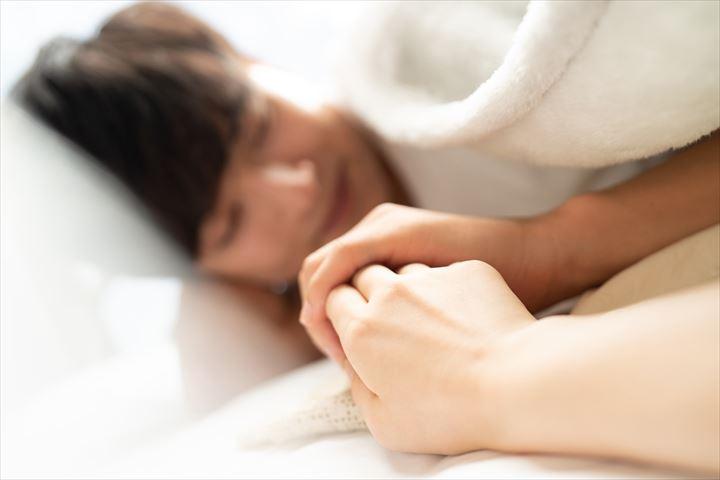 手をつないで寝る