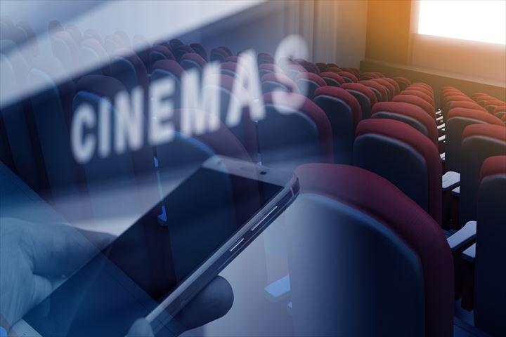 映画館でのスマホ使用