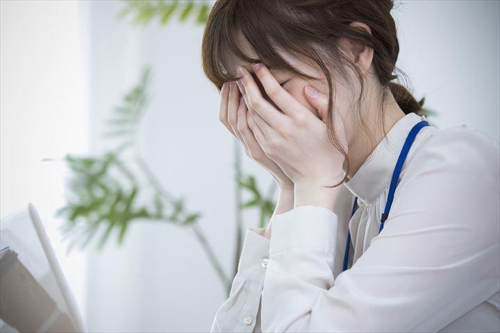 ストレスが溜まっている女性